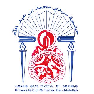 جامعة سيدي محمد بن عبد الله - fes