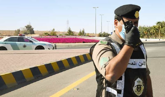 Riyadh police arrested 4 Expats and Citizen for forging Medical reports & Sick Leaves