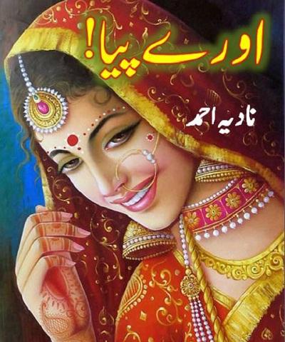 o-ray-piya-novel-pdf-free-download