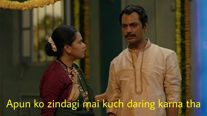 Most Funny Sacred Games Meme Templates Download Free