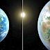 Πλανήτης Αντίχθων: H ''δεύτερη Γη'' που έψαχναν οι αρχαίοι Έλληνες στο ηλιακό σύστημα