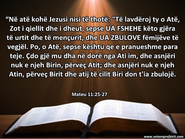 hiri, Jezu Krishti, Bibla, vargje biblike, vargje nga Bibla,