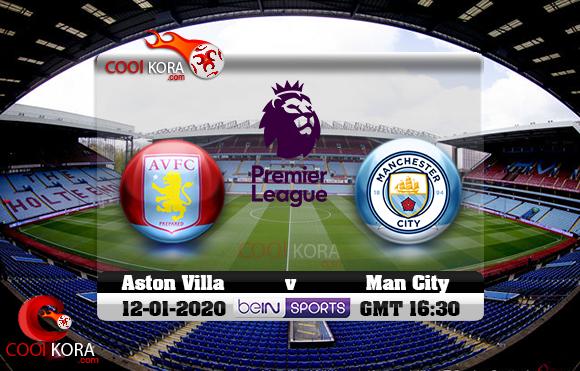 مشاهدة مباراة أستون فيلا ومانشستر سيتي اليوم 12-1-2020 في الدوري الإنجليزي