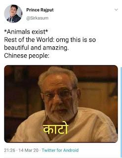 Best Mirzapur memes