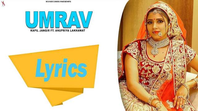 Umrav Thari Boli Lyrics Anupriya Lakhawat   Rajasthani Song