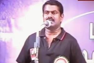 Seeman best speech about tamil, cast, religion – 2008