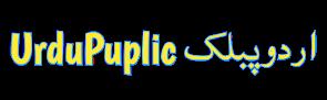 UrduPublic