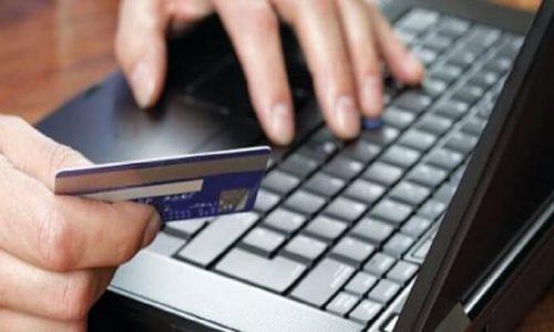 Εξιχνιάστηκε μετά από έρευνα αστυνομικών της Υποδιεύθυνσης Ασφάλειας Ιωαννίνων, υπόθεση απάτης, μέσω διαδικτύου, που τελέστηκε σε βάρος δύο ημεδαπών.