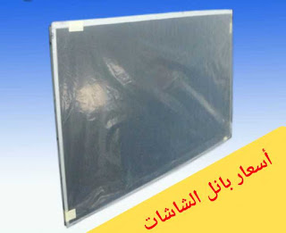 Panel prices for LCD screens