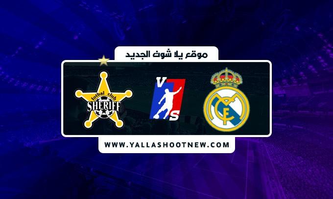نتيجة  مباراة ريال مدريد وشيريف اليوم 28/9/2021 في دوري ابطال اوروبا