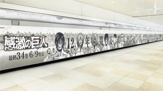 Shingeki no Kyojin, espectacular anuncio de su volumen final