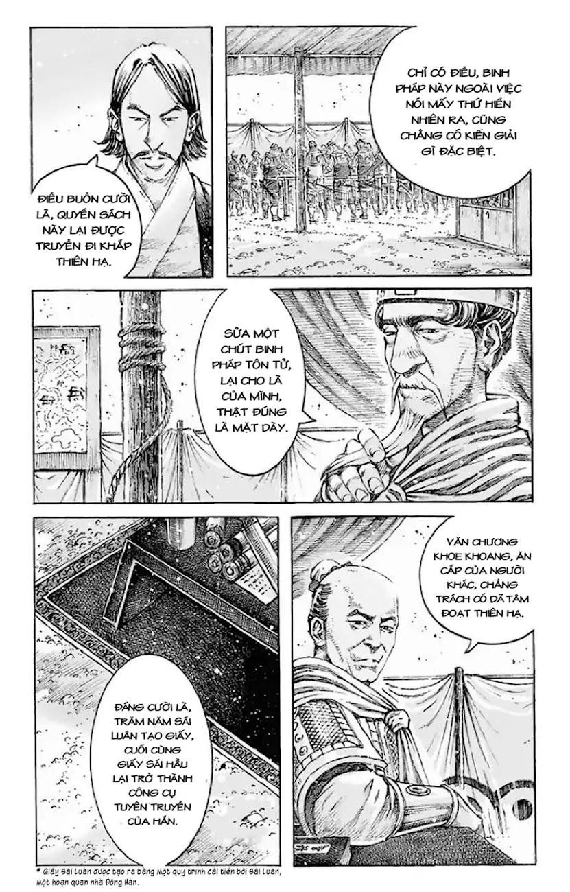 Hỏa phụng liêu nguyên Chương 513: Ngu ngư ngu dư trang 6