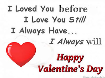 happy valentines day 2019 wishes for boyfriend, happy valentines day wishes for husband 2019 , happy valentines day wishes 2019 for wife ,happy valentines day wishes for friend, happy valentines day wishes for family , happy valentines day 2019 wishes for girlfriend ,valentine wishes for boyfriend , valentine wishes for friends , valentine wishes for girlfriend ,