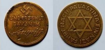 ein nazi fährt nach palästina coin