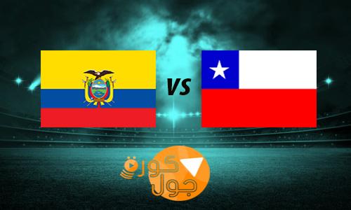 مباراة تشيلي والاكوادور