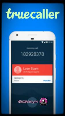 أفضل تطبيق تسجيل المكالمات للاندرويد 10