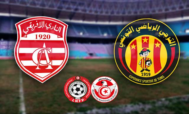 النادي الإفريقي يؤجل تتويج الترجي الرياضي التونسي بلقب الدوري بعد التعادل السلبي في ديربي العاصمة