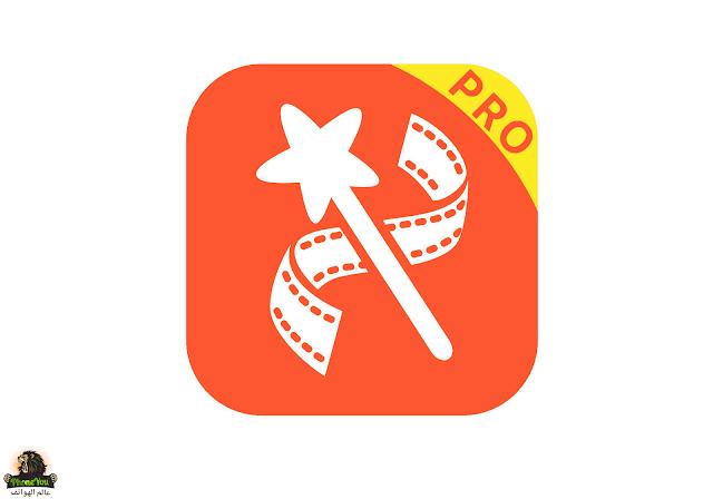 تطبيق فيديو شو -  videoshow app
