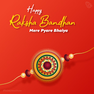 Happy Raksha Bandhan Quotes for brother, Happy Raksha Bandhan Quotes, Raksha Bandhan Quotes for brother
