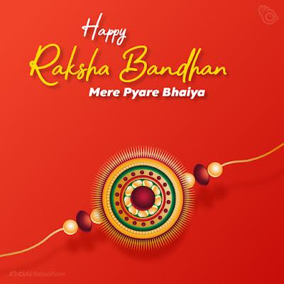 Happy Raksha Bandhan Quotes for brother, Happy Raksha Bandhan Quotes, Raksha Bandhan Quotes for brother