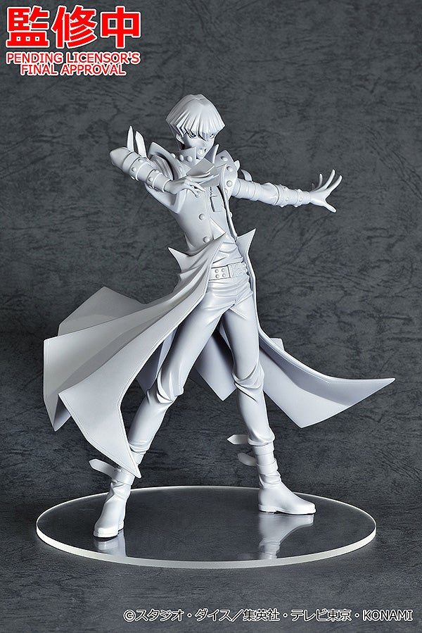 Yu-Gi-Oh! - POP UP PARADE Seto Kaiba (Max Factory)