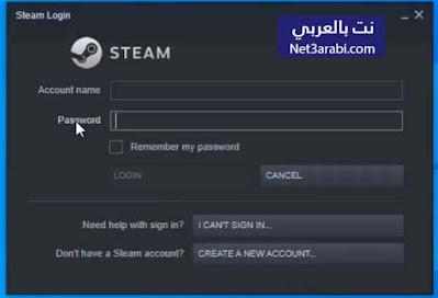 طريقة انشاء حساب علي ستيم Steam