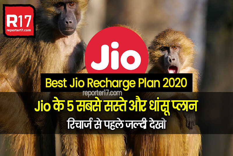 How much people like Jio's rs.399 amount plan?
