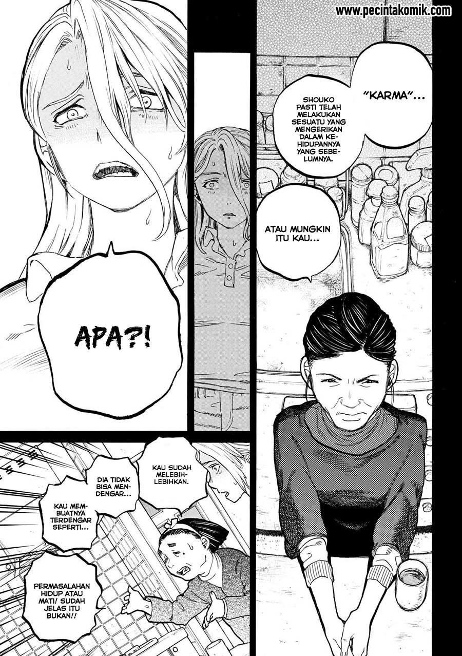 Koe no Katachi Chapter 32-6