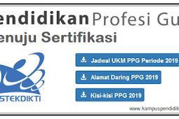 Cek Jadwal Daring PPG dan Alamat Pembelajaran Daring Periode 2019