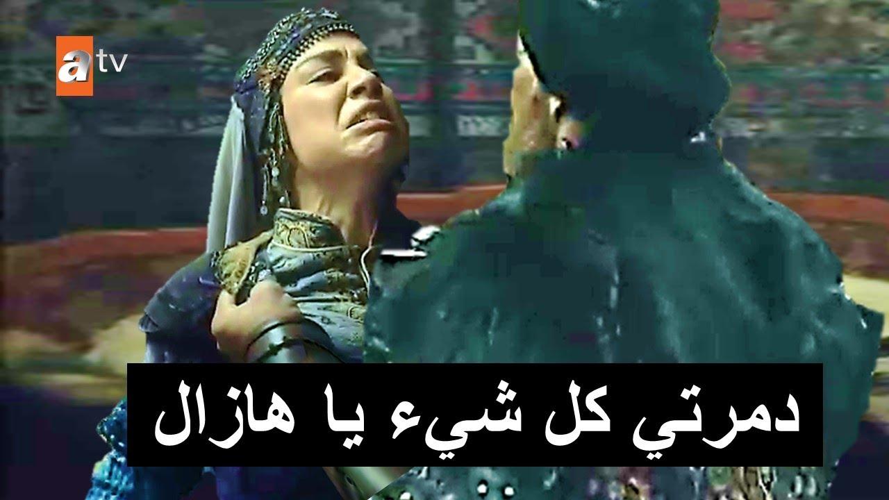 اعلان 2 مسلسل المؤسس عثمان الحلقة 55 مفاجأة يولاك وهازال بعد النفي