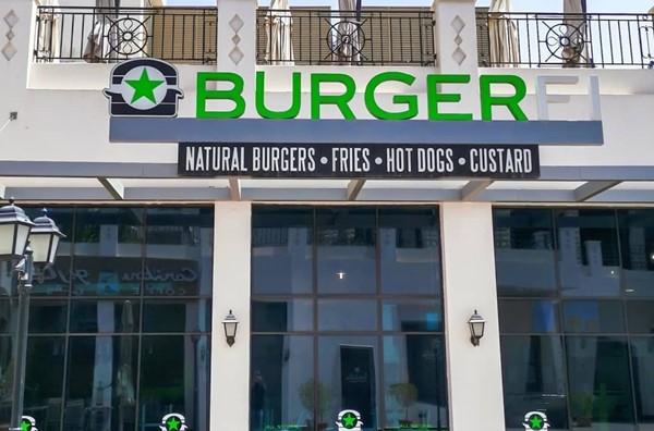 برجر فاي - BurgerFi الكويت | المنيو وارقام التواصل