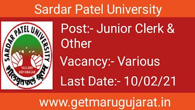 sardar patel university (SPU) Recruitment