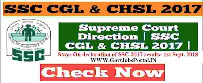 Supreme Court stays On declaration of SSC 2017 results