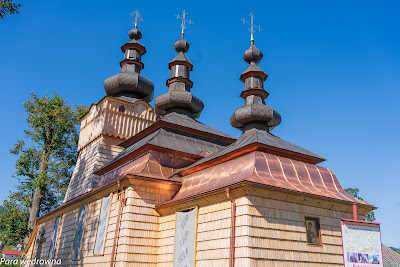 Cerkiew św. Michała Archanioła w Wysowej Zdroju