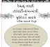 TALATI AND BIN SACHIVALAY CLERK BEST BOOK FOR ALL DOWNLOAD