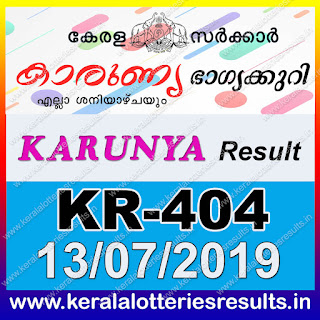"keralalotteriesresults.in, ""kerala lottery result 13 07 2019 karunya kr 404"", 13th July 2019 result karunya kr.404 today, kerala lottery result 13.07.2019, kerala lottery result 13-7-2019, karunya lottery kr 404 results 13-7-2019, karunya lottery kr 404, live karunya lottery kr-404, karunya lottery, kerala lottery today result karunya, karunya lottery (kr-404) 13/7/2019, kr404, 13.7.2019, kr 404, 13.7.2019, karunya lottery kr404, karunya lottery 13.07.2019, kerala lottery 13.7.2019, kerala lottery result 13-7-2019, kerala lottery results 13-7-2019, kerala lottery result karunya, karunya lottery result today, karunya lottery kr404, 13-7-2019-kr-404-karunya-lottery-result-today-kerala-lottery-results, keralagovernment, result, gov.in, picture, image, images, pics, pictures kerala lottery, kl result, yesterday lottery results, lotteries results, keralalotteries, kerala lottery, keralalotteryresult, kerala lottery result, kerala lottery result live, kerala lottery today, kerala lottery result today, kerala lottery results today, today kerala lottery result, karunya lottery results, kerala lottery result today karunya, karunya lottery result, kerala lottery result karunya today, kerala lottery karunya today result, karunya kerala lottery result, today karunya lottery result, karunya lottery today result, karunya lottery results today, today kerala lottery result karunya, kerala lottery results today karunya, karunya lottery today, today lottery result karunya, karunya lottery result today, kerala lottery result live, kerala lottery bumper result, kerala lottery result yesterday, kerala lottery result today, kerala online lottery results, kerala lottery draw, kerala lottery results, kerala state lottery today, kerala lottare, kerala lottery result, lottery today, kerala lottery today draw result"