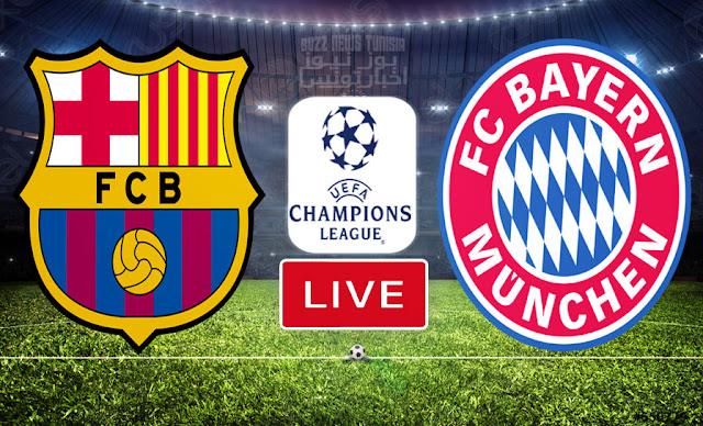 بث مباشر | مشاهدة مباراة برشلونة ضد بايرن ميونيخ في دوري أبطال أوروبا