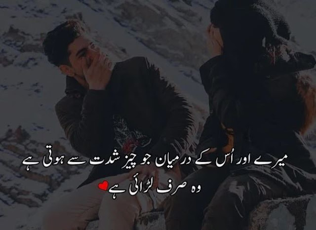 best new sad status in urdu for whatsapp quotes deep words