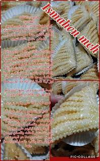 حلويات ام وليد للاعراس.oum walid halawiyat 108