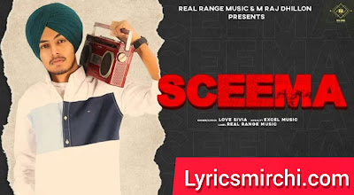 Sceema Song Lyrics | Love Sivia | Latest Punjabi Song 2020