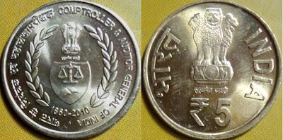 5 rupee cag