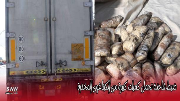"""بالفيديو: العثورعلى مواد شديدة الانفجار""""السي فور""""من مخلفات الإرهابيين في المنطقة الجنوبية."""