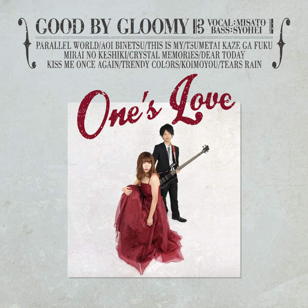 [Album] Good By Gloomy – One's Love (2015.12.18/MP3/RAR)