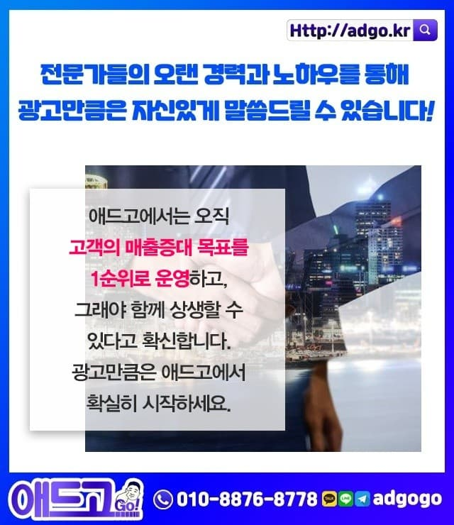외남동온라인마케팅