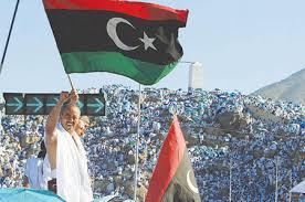 رابط موقع www.hajj.ly منظومة الحج إدارة شؤون الحج والعمرة الليبية 2018 ,ظهرت اليوم وتم اعلان نتيجة واسماء الحجاج الفائزين قرعة الحج ليبيا 2018 بالرقم الوطني