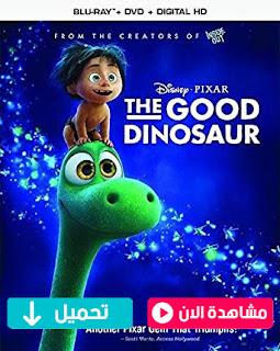 مشاهدة وتحميل فيلم الديناصور اللطيف The Good Dinosaur 2015 مترجم عربي