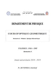 Cours PHYSIQUE 4 SMA S2 FSDM PDF