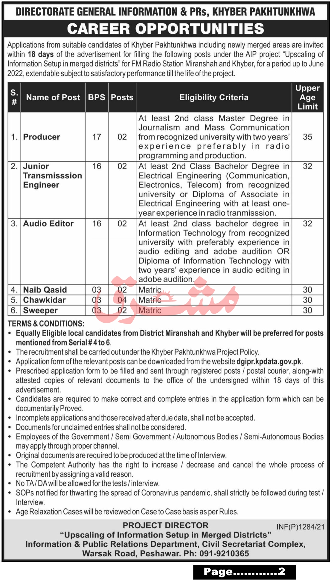 dgipr.kpdata.gov.pk - Download Job Application Form - Directorate General Information & PRs Jobs 2021 in Pakistan