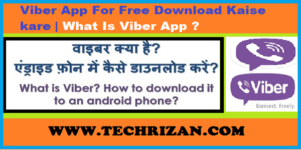 viber app download for free | Viber apps for android download