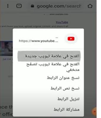 طريقة عمل اعلان ممول على اليوتيوب بالهاتف